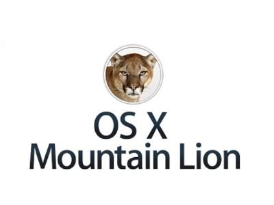 OS X Mountain Lion GM 版釋出,七月底上市