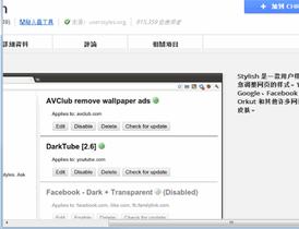 用 Stylish 擴充套件,模擬回不去的 Gmail 老介面