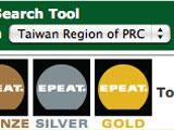 太扯!EPEAT將我標為中華人民共和國之一區