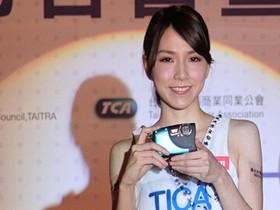 2012 台北電腦應用展即將開跑,Show Girl 競豔登場,你喜歡那一個?