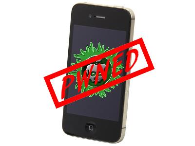 iPhone 越獄免死金牌法案即將到期,你覺得該不該延長?