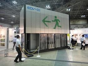 災後機械化臨時屋 EDV-01:搬了就走、可長高變2樓、自主供電和飲用水
