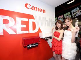 2012台北電腦應用展  MG3170無線相片複合機紅白時尚新色 吸睛登場