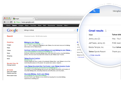 Google Search 再進化!連 Gmail 也可以搜尋