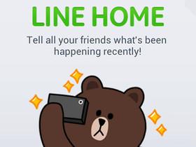 LINE Home 社群功能推出 iOS 版本,主頁、動態訊息、投稿等可愛登場