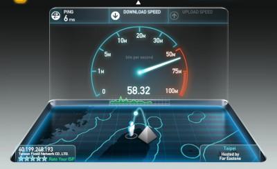 台灣網路速度 3.9Mbps 全球44名,落後韓、日、港、星