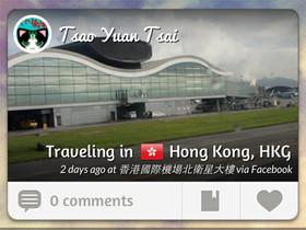 想知道哪裡好玩?安裝 Tripl iOS 版 App, 跟朋友一起去旅行