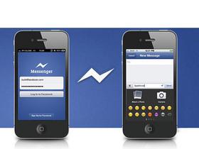 Facebook 訊息系統、手機即時通改版,你喜歡用 FB 即時通聊天嗎?