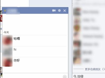 想裝死沒看到 Facebook 聊天室訊息?沒問題,瀏覽器外掛幫你做到
