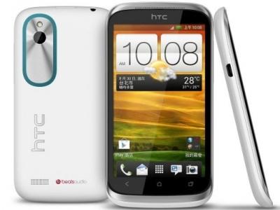 HTC Desire X 在 IFA 2012 發佈,萬元搶攻港、台中階手機市場