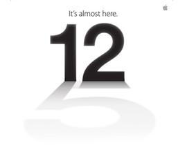 Apple iPhone 5 發表會將登場,就在 9 月 12 日!