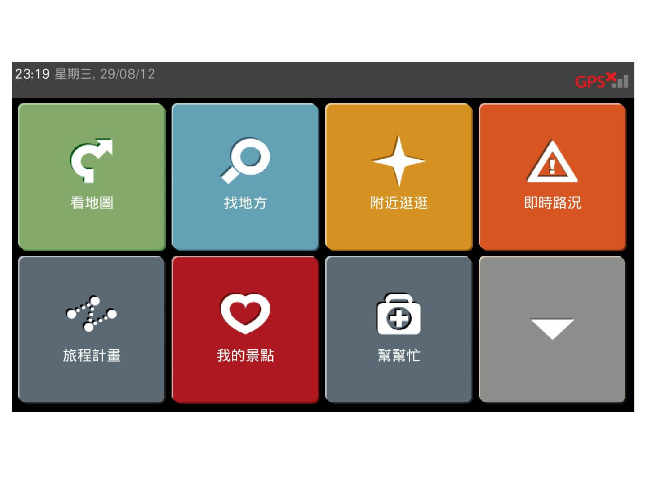 Mio 推出 Android 版導航軟體 MioMap Pro Taiwan ,小編評測報告
