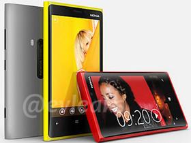 Nokia 推出 WP8 新機 Lumia 920、Lumia 820 ,搭載 PureView、離線地圖、無線充電技術