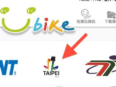 台北市公共自行車網站誤用「台北好好拆」惡搞 Logo,實在很微妙