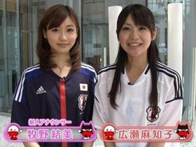 精選話題:性感櫻花妹搶占收視!9 大日本美女主播總點名