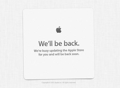 Apple 官方網站搜尋透漏了最新產品名稱:iPhone 5 或是 the New iPhone 呢?