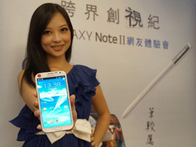 《Samsung GALAXY Note II 》前進金典,高雄獨家體驗會花絮