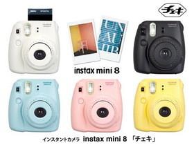 Fujifilm mini 7s 新接班人:五彩繽紛的 instax mini 8 拍立得推出囉!