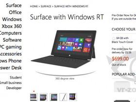 Microsoft Windows RT Surface 平板售價流出,32GB 美金 499 元