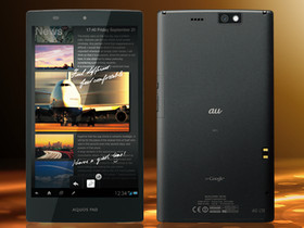 Sharp 將推出 7 吋平板 AQUOS Pad SHT21,採用最新 IGZO 面板技術