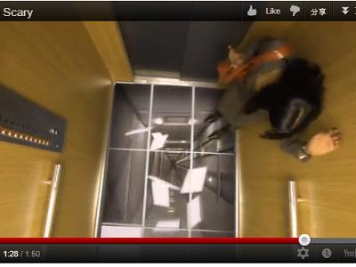 LG 宣傳 IPS 螢幕逼真度:裝在電梯地板,然後嚇死你!