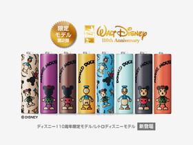 eneloop 電池推出迪士尼 110 週年限量版第二彈,可愛爆表