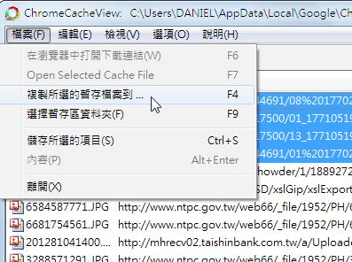 挖出 Chrome 瀏覽器的網頁、圖片、影音暫存檔,分類顯示很方便