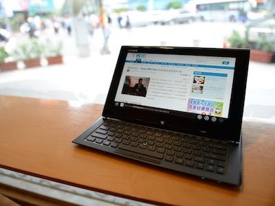 Sony VAIO Duo 11 評測:觸控手寫的極致 Win 8 滑蓋筆電