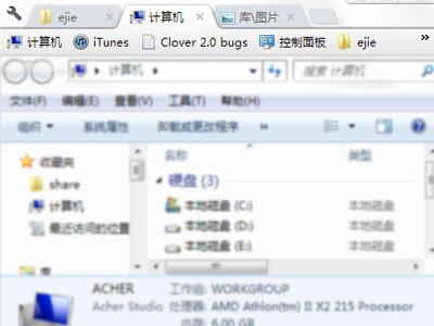 讓 Windows 檔案總管加入 Chrome 瀏覽器的分頁功能
