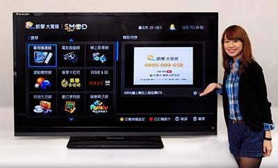 凱擘大寬頻與全球最先進第10代面板廠「超視堺」策略結盟