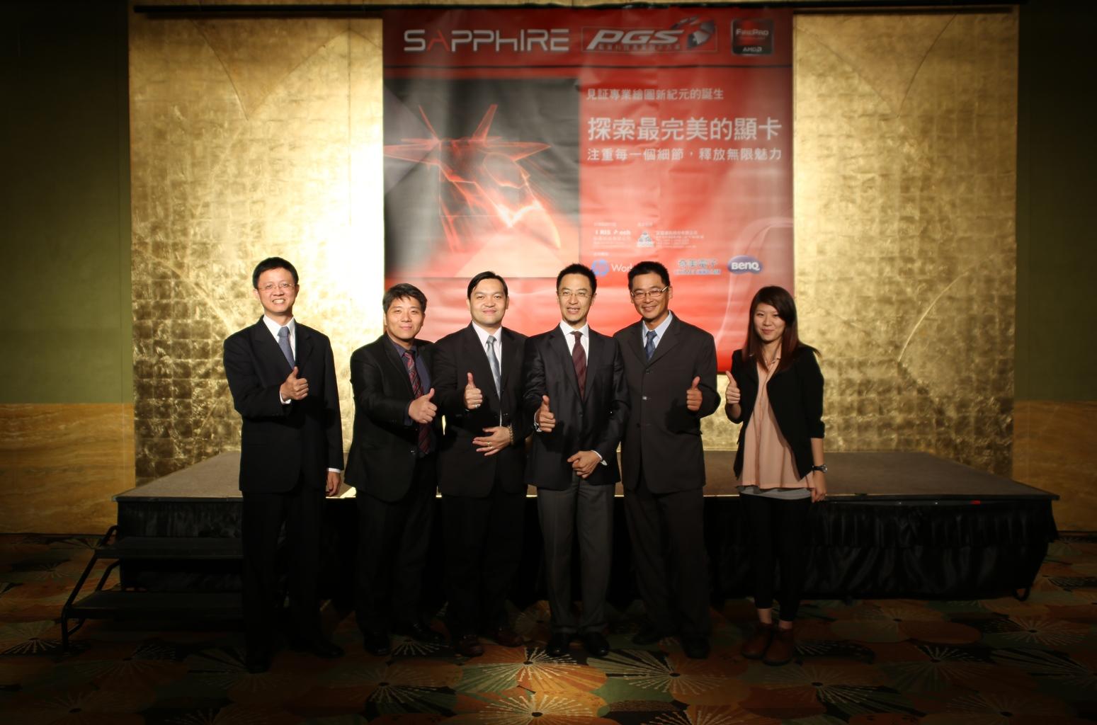"""AMD與藍寶PGS於您一同""""探索最完美的顯卡""""技術研討會亞洲巡迴"""