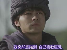 精選話題:用生命在搞笑的「勇者義彥與魔王城」