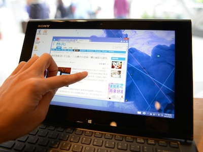 Windows 8 筆電創意爭寵,各品牌筆電採購整理包