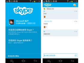 Android  版 Skype 改版整合 MSN 帳號,同樣沒了原先 MSN 群組