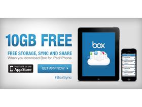 雲端空間 Box 送你 10GB容量,只到12月31日