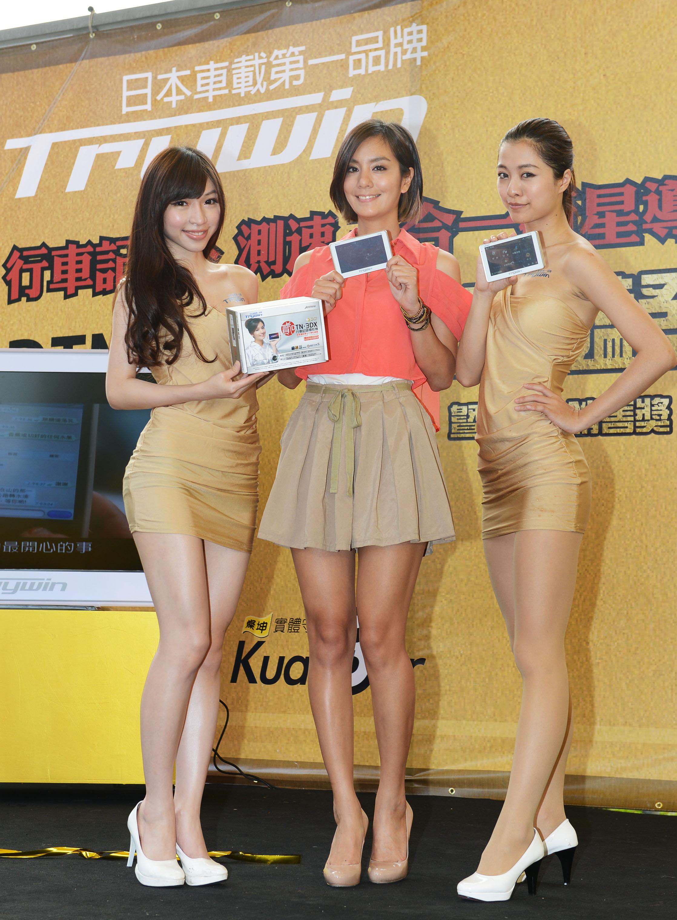 TrywinDTN-3DX(貳) 金奇機,金艷上市「全球首款 世界唯一 三機一體創新設計」