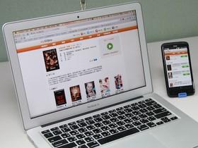 myVideo 線上租片、看片實測:跨電腦、平板、手機,進度無縫接續