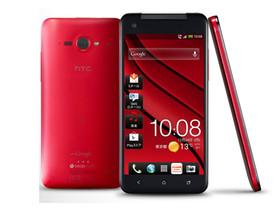 HTC Butterfly 通過 NCC 認證,台灣傳 12 月 20 日開賣