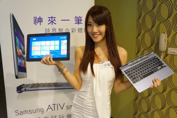 《神來一筆 跨界整合 Samsung ATIV smart PC》體驗會活動花絮