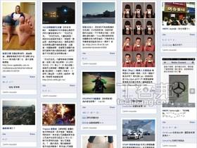 Facebook 照片變成易讀版面,一頁顯示更多動態,閱讀訊息更方便