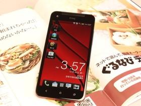 HTC Butterfly  評測:令人驚艷的 5 吋1080p 螢幕、IPX5 防潑水、Sense 4+ 介面