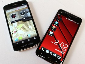 5 吋 1080p 螢幕對決!HTC Butterfly vs. SHARP SH930W 螢幕比一比