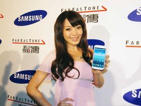 4.65吋大螢幕新機 Samsung Galaxy Premier 發表,現場動手玩