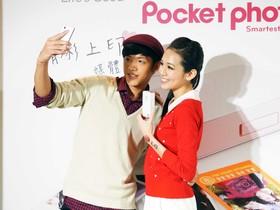 LG 發表手機專用口袋列印機 Pocket Photo,售價 4,990元