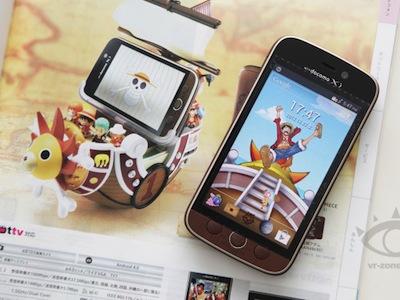 海賊王特別版 Android 手機:NEC MEDIAS U N-02E ONE PIECE 入手體驗