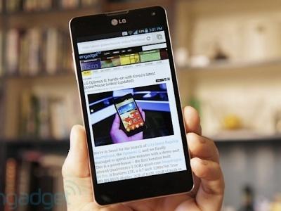 LG Optimus G Pro 旗艦機現身,5 吋 1080p 螢幕、1.7GHz S4 四核 CPU