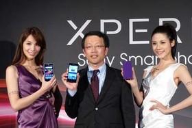 2013年 2月新手機:Sony Mobile 新世代旗艦 Xperia Z 獨領風騷