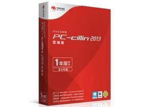 PC-cillin 2013雲端版:軟體輕量化,附加功能令人驚喜