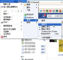 自動加密備份 Facebook 對話記錄,用 Firefox 擴充套件搞定
