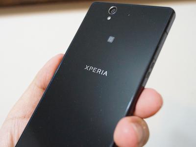Sony Xperia Z 防水耐刮美型旗艦機,搶先開箱動手玩